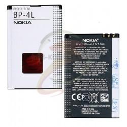 Аккумулятор BP-4L для Nokia 6650