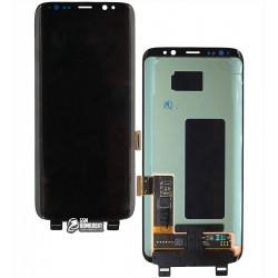 Дисплей для Samsung G950F Galaxy S8, черный, с сенсорным экраном (дисплейный модуль), original (PRC)