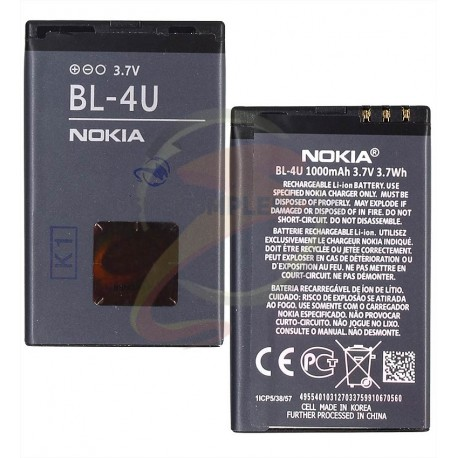 Аккумулятор BL-4U для Nokia 300 Asha, 305 Asha, 308 Asha, 311 Asha, 3120c, 500, 5250, 5330, 5530, 5730, 600, 6212c, 6600s, 8800