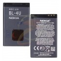 Аккумулятор BL-4U для Nokia 300 Asha, 305 Asha, 308 Asha, 311 Asha, 3120c, 500, 5250, 5330, 5530, 5730, 600, 6212c, 6600s, 8800 Arte, C5-03, C5-06, E66, E75, Li-ion, 3,7 В, 1000 мАч
