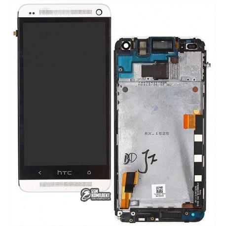 Дисплей для HTC One M7 801e, серебристый, с сенсорным экраном (дисплейный модуль), с передней панелью, original (PRC)