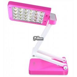 Складная Led-лампа с аккумулятором AA
