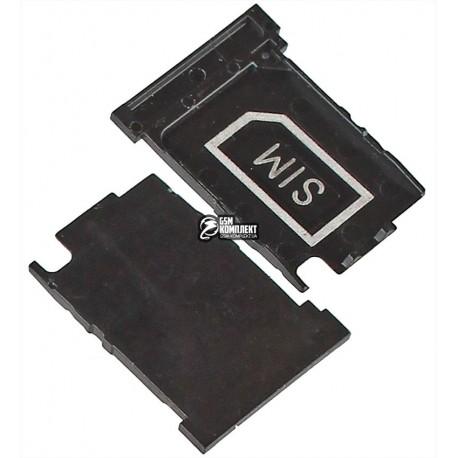 Тримач SIM-карти для HTC Desire 820