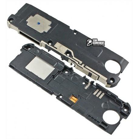 Звонок для Xiaomi Mi Max, с антенной, в рамке