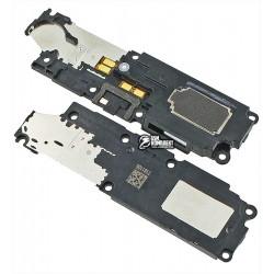 Звонок для Huawei P10 Lite, в рамке