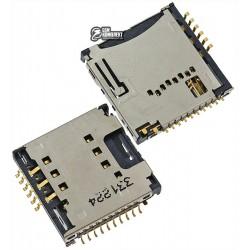 Коннектор SIM-карты для LG GD310, GD580, KF350, с коннектором карты памяти
