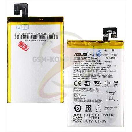 Акумулятор для Asus Zenfone Max (ZC550KL), Li-Polymer, 3,8 В, 5000 мАч