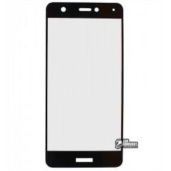 Закаленное защитное стекло для Huawei Nova (CAN-L11), 0,26 mm 9H, золотистое