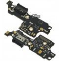 Шлейф для Huawei Mate 9, конектора зарядки, мікрофону, плата зарядки