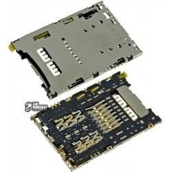 Коннектор SIM-карты для Sony E6603 Xperia Z5, E6653 Xperia Z5, E6853 Xperia Z5+ Premium, с коннектором карты памяти
