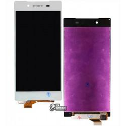 Дисплей для Sony E6603 Xperia Z5