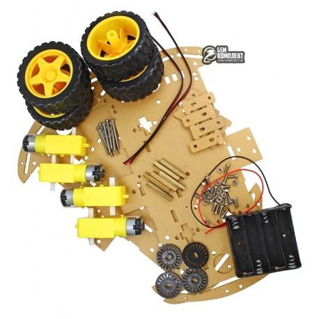 Умный робот Шасси Комплект для Arduino 4WD