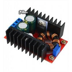 Повышающий преобразователь инвертор 150W вход 10-32V / выход 12-35V