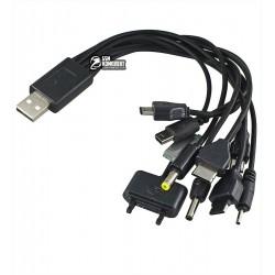 Универсальный USB кабель 10 in 1, для зарядки телефона