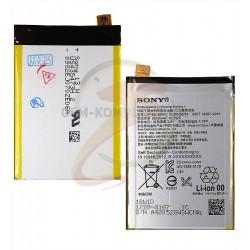 Аккумулятор LIP1621ERPC для Sony F5121 Xperia Х