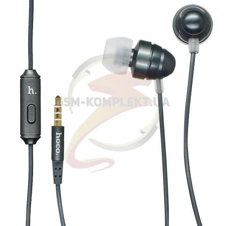 Навушники HOCO M5 Conch (Матовый)