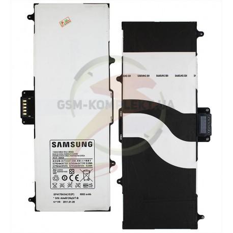 Акумулятор (акб) SP4175A3A(1S2P) для планшету Samsung P7100 Galaxy Tab, Li-ion, 3,7 В, 6860 мАч