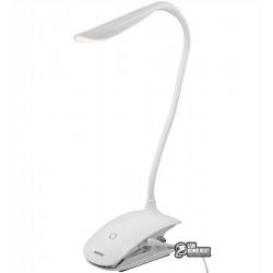 Лампа Remax Milk LED Eye-protecting Lamp (прищепка)