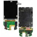 Дисплей для Samsung U700