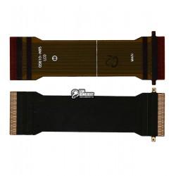 Шлейф для China-Nokia N95, клавиатуры, (QS610)