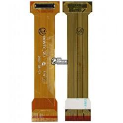 Шлейф для China-Nokia N95, межплатный, с компонентами, (U695-FPC-V0.1)