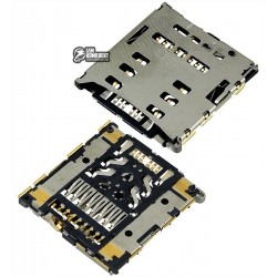 Конектор карти пам'яті для Huawei Ascend P7
