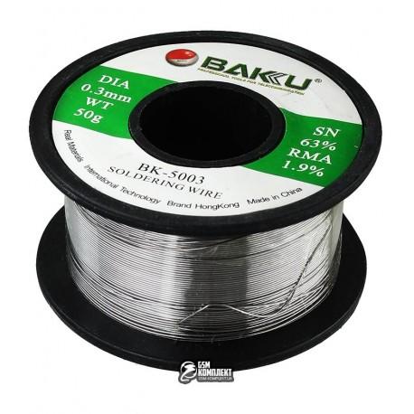 Припой BAKU BK-5003, Sn 63%, Pb 35,1%, flux 1,9%, 0,3 мм, 50 г