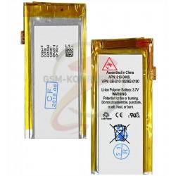 Аккумулятор для MP3-плеера Apple iPod Nano 4G, #616-0407