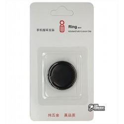 Кольцо подставка для телефонов Iring Sphere