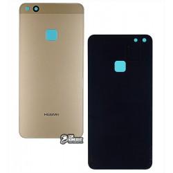 Задняя панель корпуса для Huawei P10 Lite, золотистая