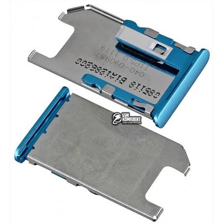 Держатель SIM-карты для Nokia E7-00, синий