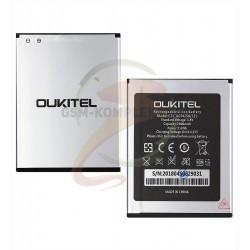 Аккумулятор 1ICP4/58/73 для Oukitel C3, Li-ion, 3,8 В, 2000 мАч