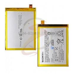 Аккумулятор LIS1605ERPC для Sony E6833 Xperia Z5+ Premium Dual
