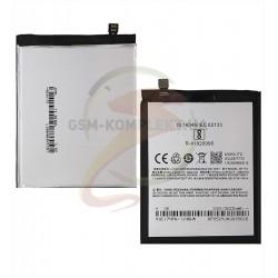 Аккумулятор для MEIZU BT710 / M5C