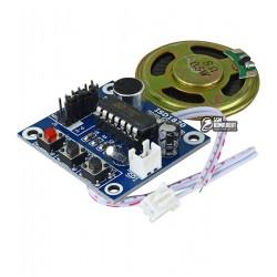 Модуль записи и воспроизведения звука ISD1820, 10 секунд