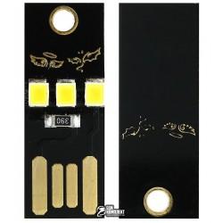 USB LED модуль на 3 теплых светодиода BLACK EDITION