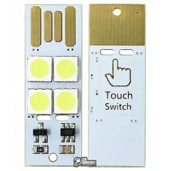 USB LED TOUCH модуль на 4 холодных светодиода с сенсорным выключателем