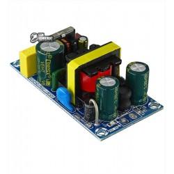 Импульсный источник питания WX-DC24025 12V 2A