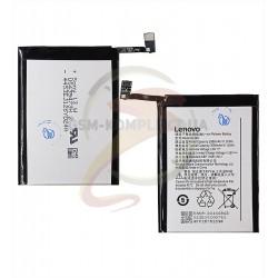 Аккумулятор BL246 для Lenovo Z90 Vibe Shot (Li-ion 3.8V 3000mAh)