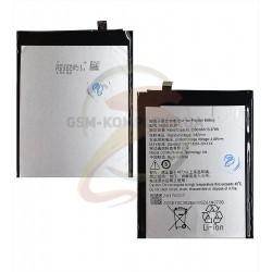 Аккумулятор BL261 для Lenovo K5 Note (A7020A40, Vibe K5 Note, K52t38, K52e78), Li-ion, 3,85 B, 3500 мАч