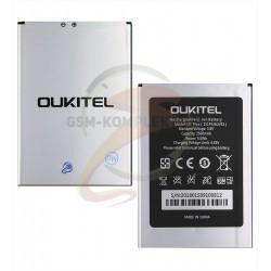 Аккумулятор для Oukitel U7+ (U7 Plus), U7 Max Li-ion, 3,8 В, 2500 мАч