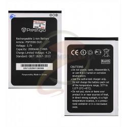 Аккумулятор для Prestigio MultiPhone 3506/3507/3517/3527/5502 Duo, оригинал, (Li-ion 3.7V 2000mAh)