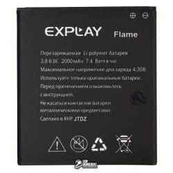 Аккумулятор (акб) для Explay Flame, (Li-polymer 3.7V, 2000мАч)