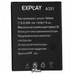 Аккумулятор (акб) для Explay Solo A351, (Li-polymer 3.7V, 2000мАч)