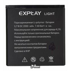 Аккумулятор (акб) для Explay Light, (Li-polymer 3.7V, 2000мАч)