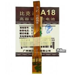 Аккумулятор универсальный для телефона, A18 1300mAh 38,7*34,2*6,4 мм