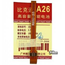 Аккумулятор универсальный для телефона, A26 1800mAh 58*40*4 мм