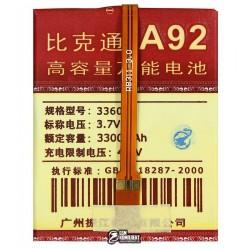 Аккумулятор универсальный для телефона, A92 3300mAh 75,5*60*3,5 мм