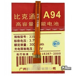 Аккумулятор универсальный для телефона, A94 3000mAh 70,5*55*3,8 мм