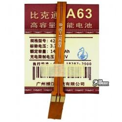 Аккумулятор универсальный для телефона, A63 1450mAh 49*42*4,5 мм